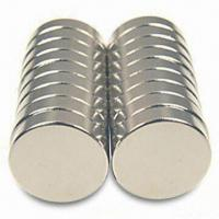 Quality N52 Sintered/Bonded NdFeB Magnets, Available in Various Types for sale