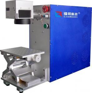China Gold, silver, ring fiber laser engraving machine,ring fiber laser engraving machine witn rotary on sale