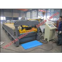 Quality Corrugated Cameroon Aluminium Zinc Roofing Sheet Making Machine for 50 Pieces per Bundle for sale