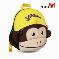 Quality Girls Cute Monkey Toddler Book Bag , Yellow Kindergarten Book Bags for sale