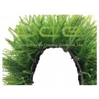 Quality 5 Years Warranty Artificial Grass For Yard , Realistic Artificial Turf C Shape for sale