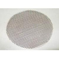 Quality 99.95% Mo Bright Molybdenum Wire Mesh Coating Removal Of Graphite Milk for sale