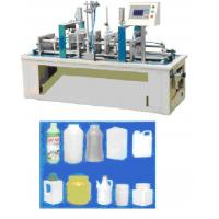 Buy cheap Automatic plastic Bottle-blowing Side-blowing machine from wholesalers