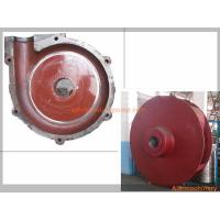 Quality Higher Efficiency Vertical Centrifugal Pump Parts Slurry Pump Expeller OEM Available for sale
