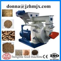 Best Smooth rotation cheap equipment complete wood pellets making line wholesale