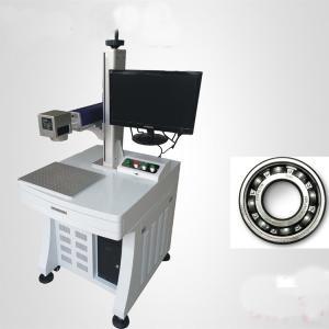 China OEM 50 Watt Fiber Laser  , Steel Laser Marking Machine 7000MM Speed on sale