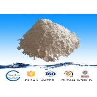 Quality Biological Wastewater Treatment Anaerobic Bacterial Agents Powder PH 5.5 ~ 9.5 BV ISO for sale