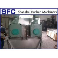 Quality Oil Sludge Treatment Dewatering Screw Press Machine Multi Disk High Performance for sale