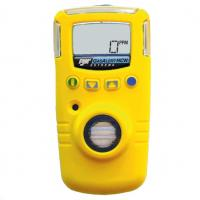 China Hydrogen cyanide (HCN) with yellow housing 0-30.0 ppm GAXT-Z-DL GasAlert Extreme HCN Gas Detectors on sale