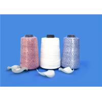 Buy cheap High Strength 12/3 12/4 Multi-ply Raw and Mix Color Bag Closing Thread for PP Woven Bag from wholesalers