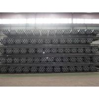Best DIN16229 DIN2391 Round Hot Rolled Seamless Pipe black painted For Fluid Pipes wholesale
