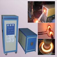 China Hot sale 10-35KHz 160KW Supersonic Induction Hardening Equipment with 18 months warranty on sale