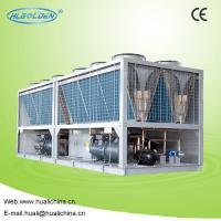 Quality Air To Water Heat Pump Air Cooled Water Chiller Unit 379 KW - 675 KW for sale
