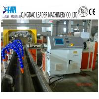 Buy cheap fiber braided pvc garden hose machinery from wholesalers