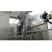 Fruit / Vegetable Food Production Dryer Machines  vacuum freezen