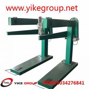 Quality Semi-auto Paperboard Stitching Machinery/Hot Sale Carton Box Stapling Staplers Machine for sale