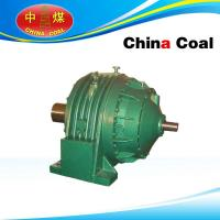 Quality NGW Planet-gear Speed Reducer for sale