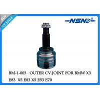 Buy Steel Auto Cv Joint Cv Joint Driveshaft 31607529201 For X3 E83 X5 E53 at wholesale prices