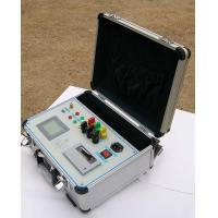 Best The frequency line parameters Tester  wholesale