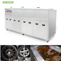 Quality Cylinder Head Industrial Ultrasonic Cleaner Cleaning Aluminum / Steel Parts Stubborn for sale