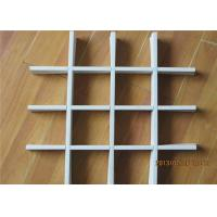 China Brand Building MaterialsOpenCellAluminumCeilingTiles Perforated Ceilings on sale