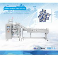 China VPA-905AB Semi automatic packaging machine ,  Small pouch packing machine on sale