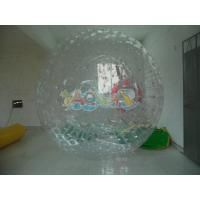 Quality Inflatable Zorb Ball for sale