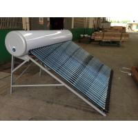 Quality solar water heater with electric heating backup for sale