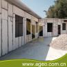 Buy cheap Environmental wall panel from wholesalers