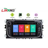 Quality Android 8.1 Ford Expedition Dvd Player With GPS Navigation Multimedia Radio Stereo for sale