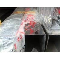 Quality 304 stainless steel square pipe for sale