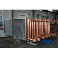 Quality Copper Dry Cooler Oil Water copper Cooler industrial copper tube cooler for sale