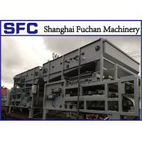 Quality High Performance Sludge Dehydrator System For Treating Mining Wastewater for sale