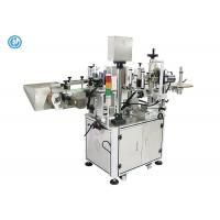 Quality Automatic Positioning Vertical Round Bottle Labeling Machine High Speed for sale