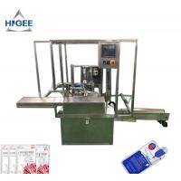 Quality 1 Phase Auto Packing Machine For Facial Mask Folding , Filling And Sealing for sale