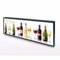 "Quality Embedded Digital Menu Stretched LCD Display 29"" Monitor TFT For Advertising for sale"
