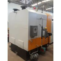 Quality Portable Type Gas Fired Steam Generator 600KG For Fertilizer Industry for sale