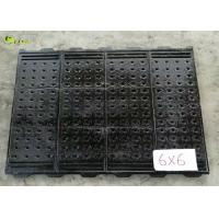 Buy cheap Pig Farming Equipment Cast Iron Slats Farrowing Crate Gestation Stall Flooring from wholesalers