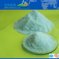 Buy cheap 98%ferrous sulfate iron vitriol from wholesalers