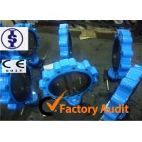 Quality Cast Iron Lug Butterfly Valve for sale