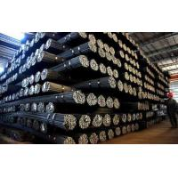 Quality BS4449 460B Hot Rolled Steel Bar / Deformed Steel Bar / Steel Wire Bar for sale