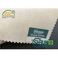 Quality Apparel Pocketing Garment Interfacing / Non Woven Fusible Interlining Fabric For Dresses for sale