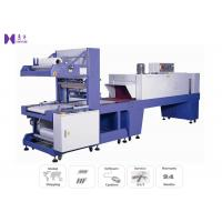 Quality CE Auto Continue Style Heat Shrink Tunnel Packaging Machine Double Fan Carrying System for sale