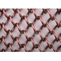 Quality Aluminum Chain Link Curtain for sale