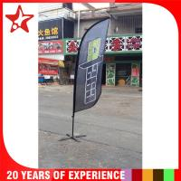 Quality Custom 13ft Feather Concave Flags with Dye Sublimation Printing for sale