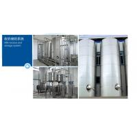 China Custom Size Dairy Processing Plant Milk Processing Machine Low Consumption on sale