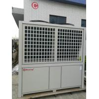 Quality Automatic Defrosting Private Swimming Pool Heat Pump Pool Heater 28000L/H for sale