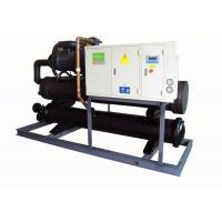 Buy cheap HVAC System Water Cooled Water Chiller , Water Cooled Screw Chiller Unit from wholesalers
