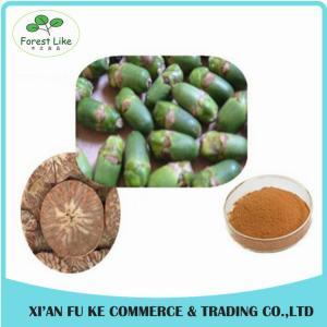 Free Sample No Additives High Ratio Areca Nut Extract
