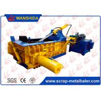 Quality Aluminum Cans Scrap Baler Machine Hydraulic Metal Baler With Turn Out Discharging for sale